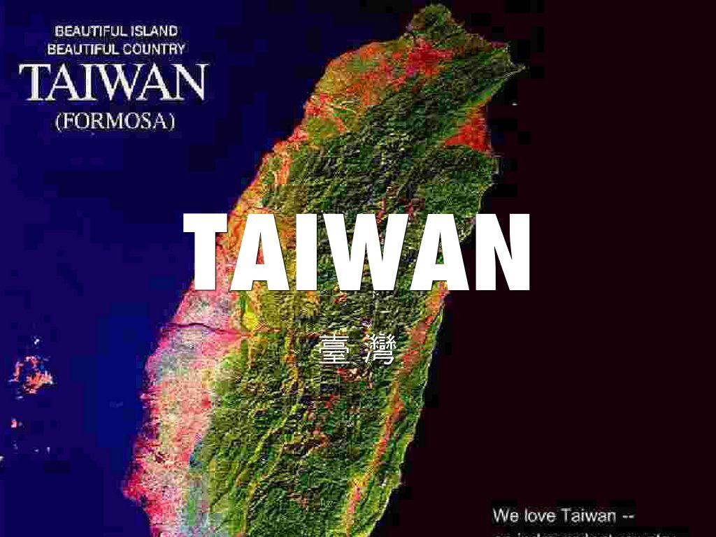 Taiwan you known !