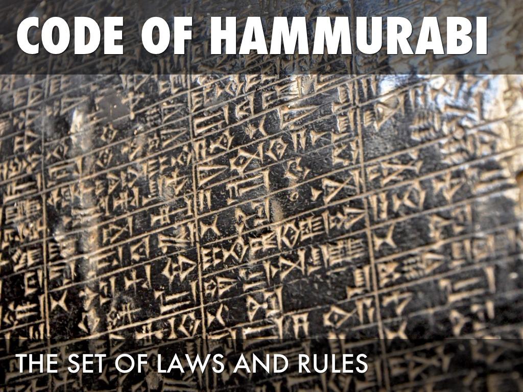 speech on hammurabi