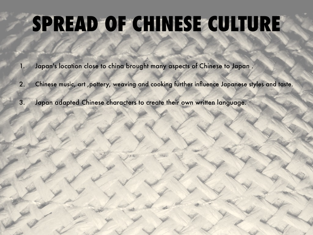 the influence of chinese culture on japanese culture essay Topics include the influence of chinese culture on classical japan • the japanese language [asia for educators] this unit introductory essay and.