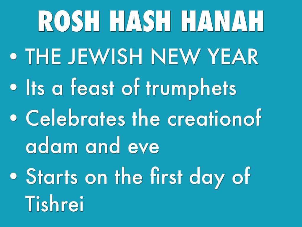 Rosh Hashannah