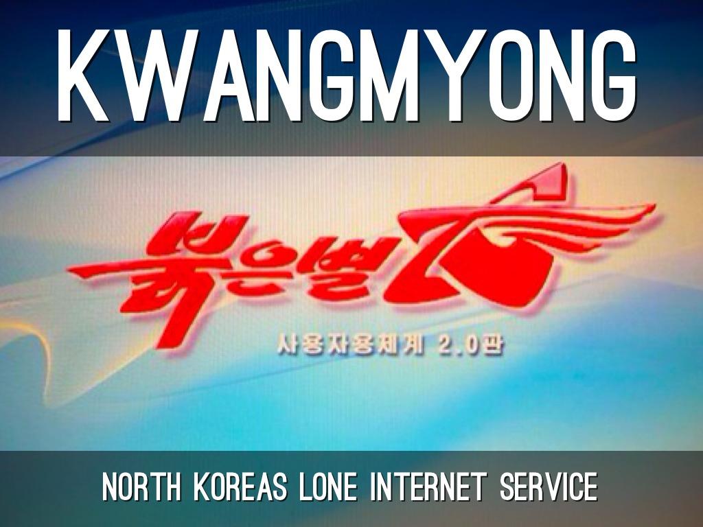 Censorship in North Korea