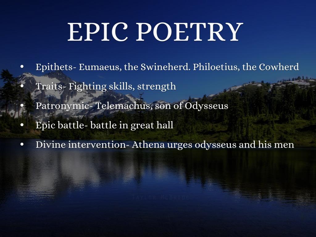 odysseus traits essay