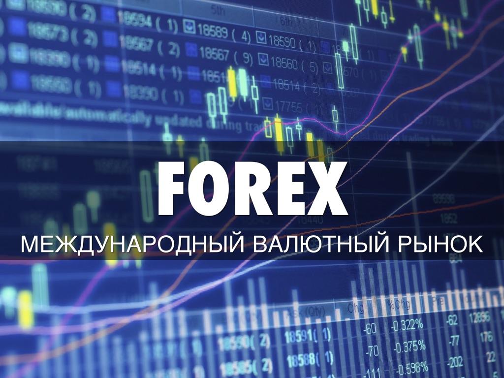Forex training slides