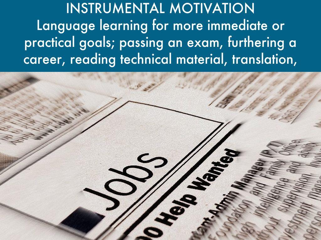 what is instrumental motivation