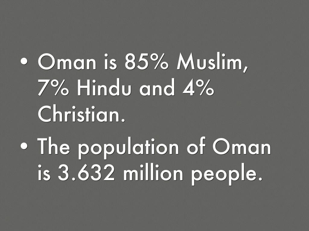 Oman by George Pridotkas