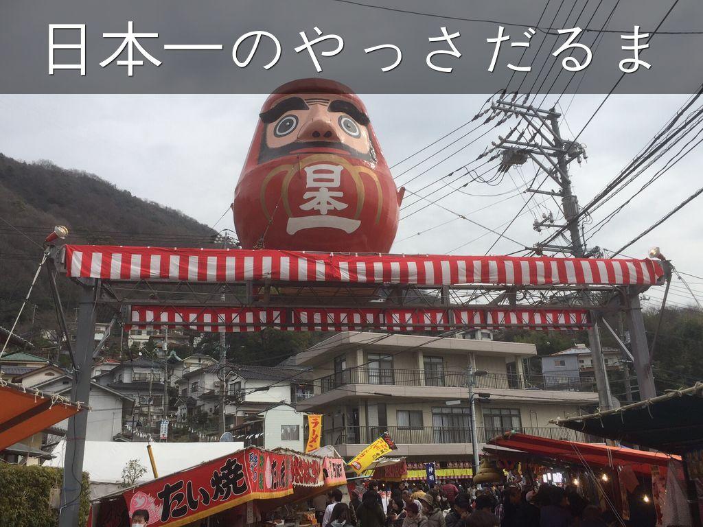 ロレックス コピー 大阪 | 犬 服 ブランド コピー
