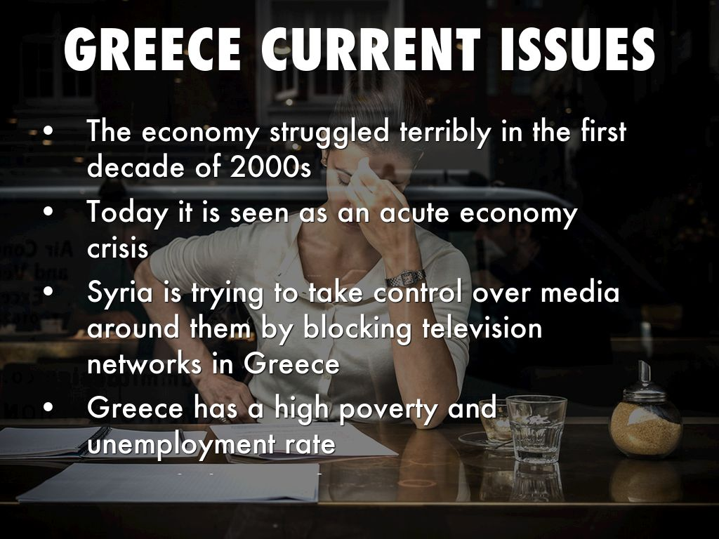greek debt 2019