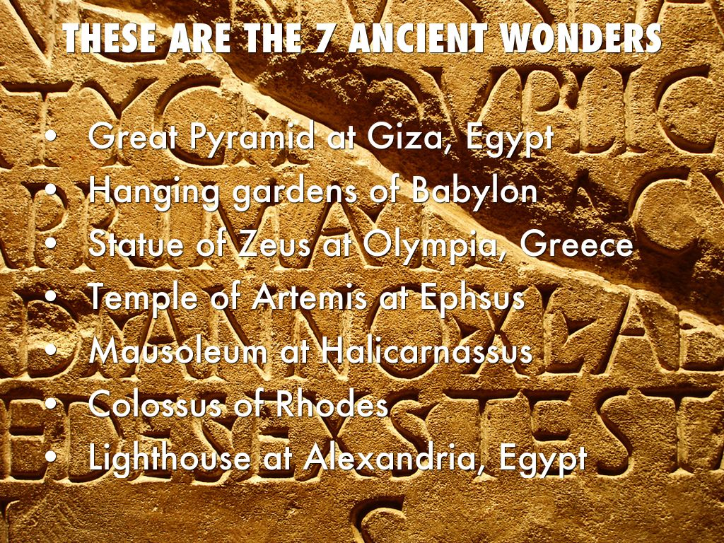 Ancient by Audien Ybarra-kraft