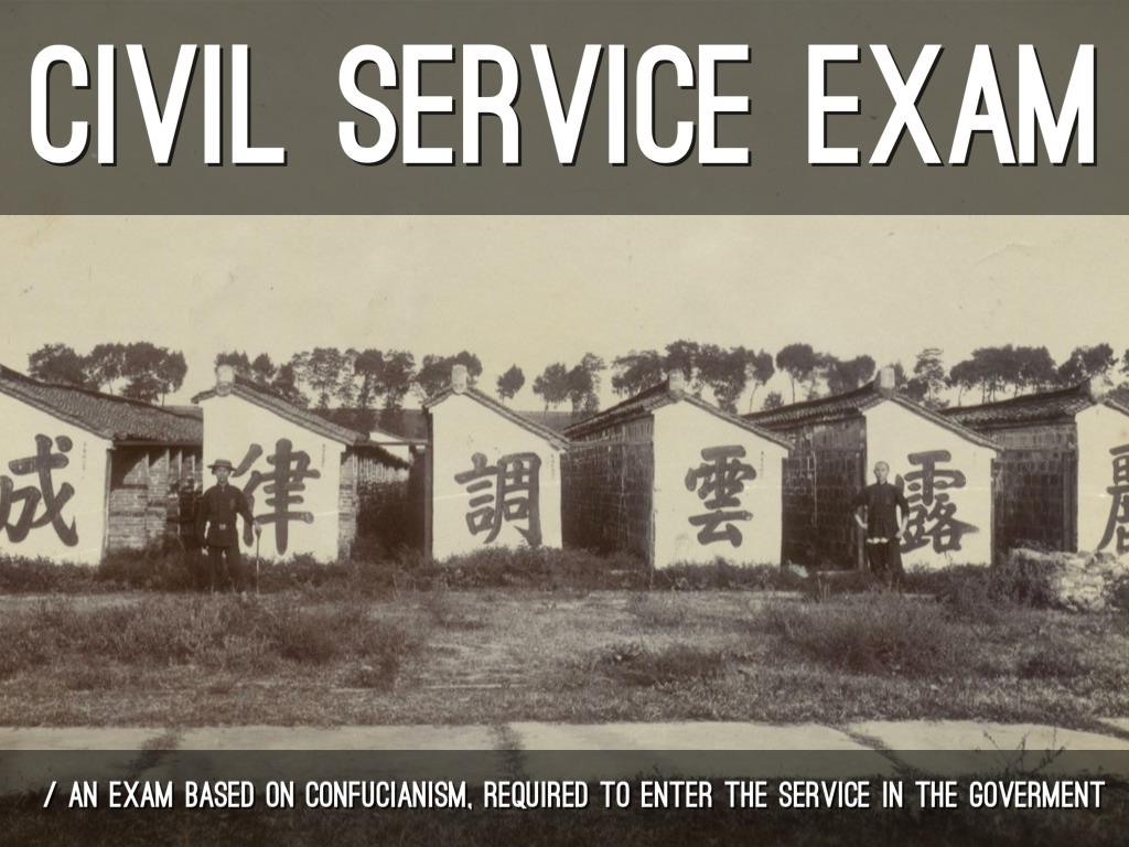 Civil Service Civil Service Exam China