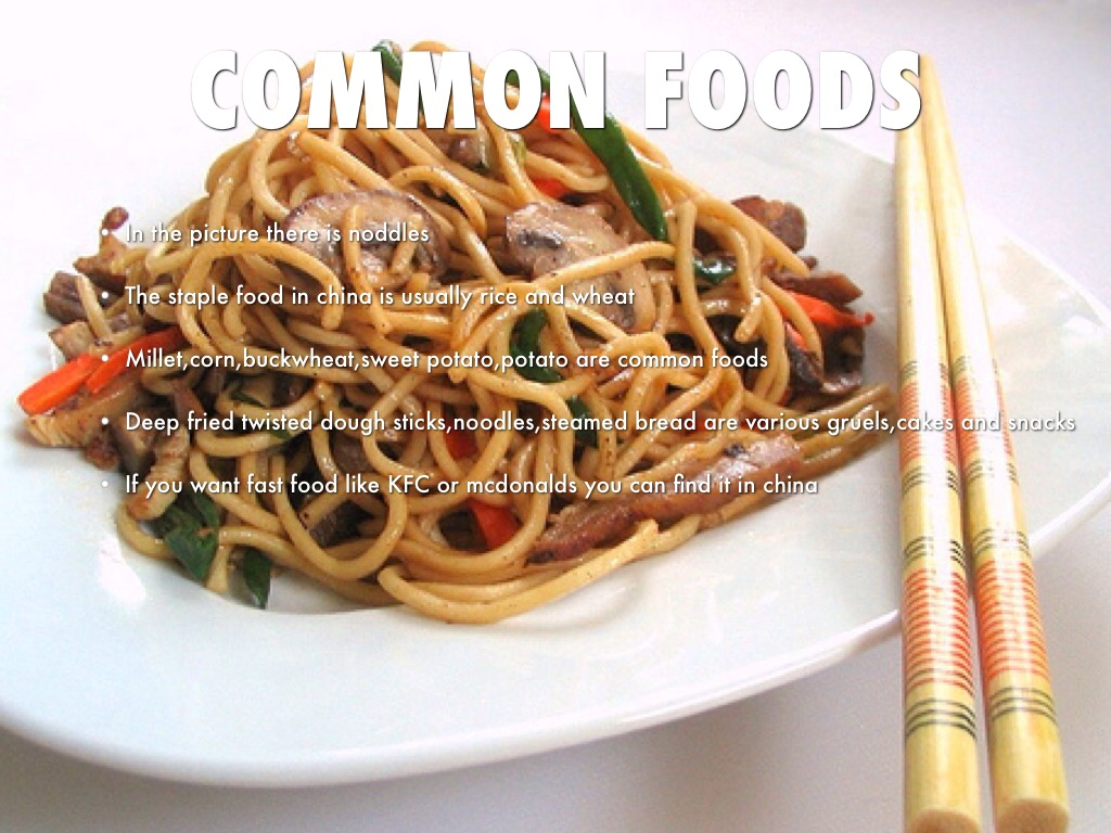 Chinese food and drinks by sydney mccraw for Asian cuisine ppt