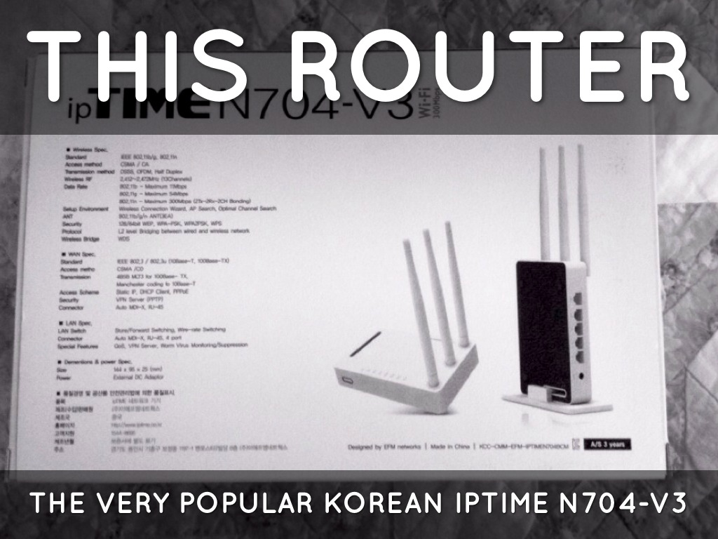 Setting up the ipTime N704-V3 Router by A.H. N-O