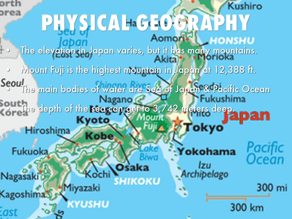 Japan Physical And Cultural Geography Lessons Tes Teach - Japan map bodies of water