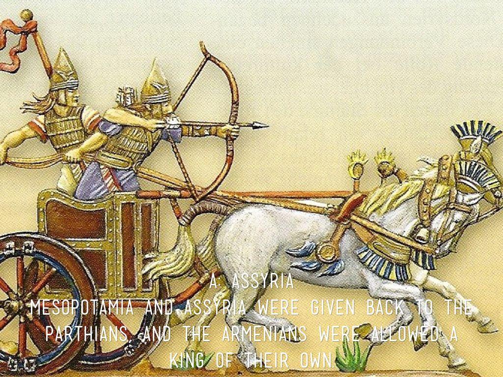 Боевая колесница сансара картинки