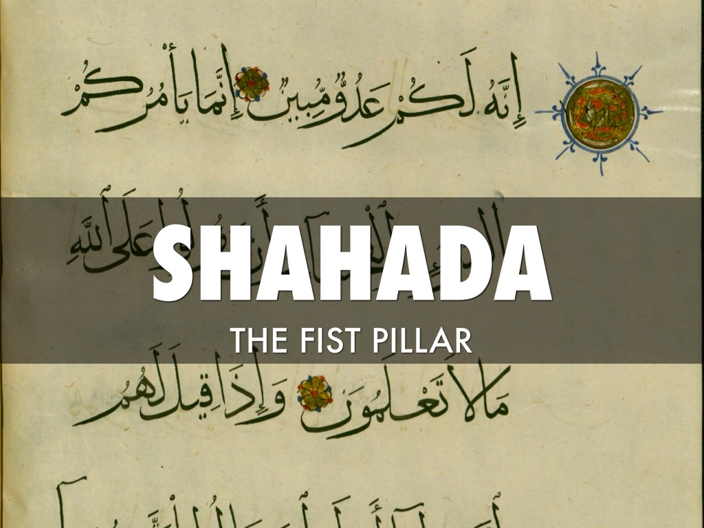 The Five Pillars Of Islam by Jennah Ramadan