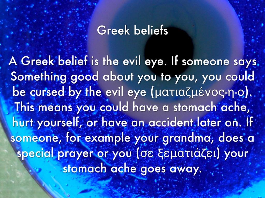 Prayer from the evil eye