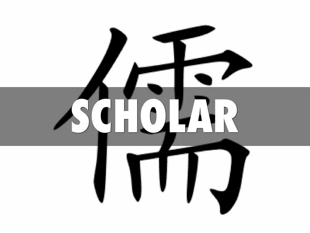 Confucianism scholar biocorpaavc Images