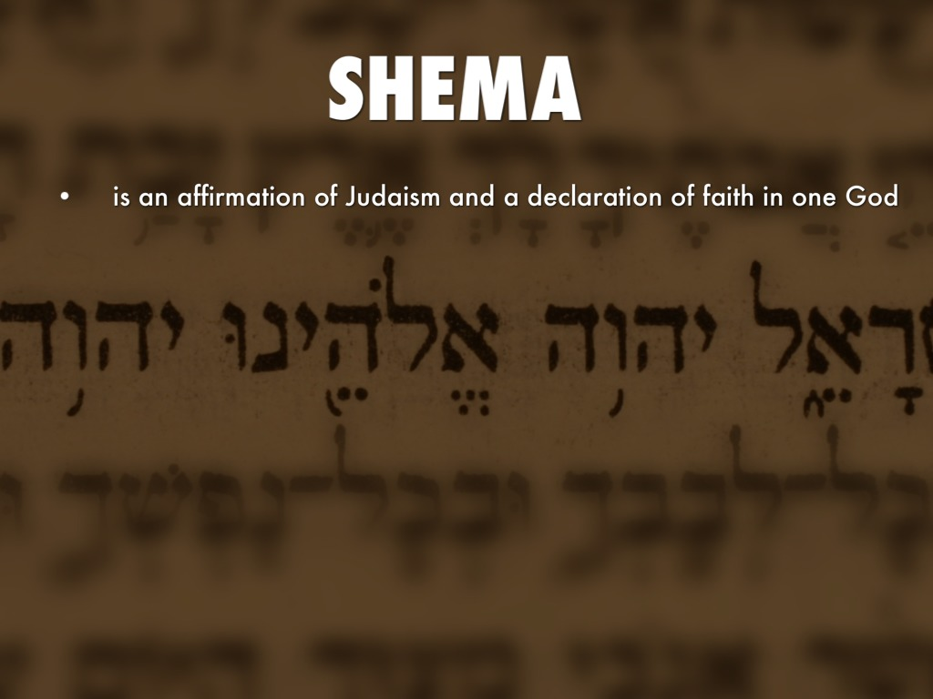 the shema an affirmation of judaism