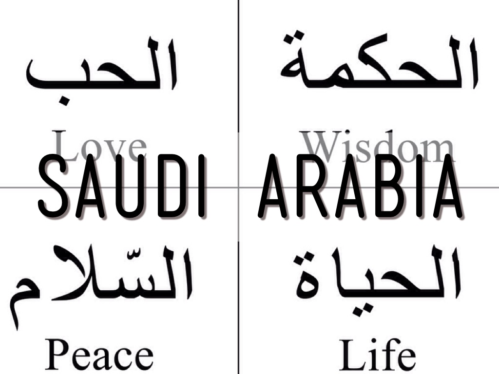 Saudi Arabia by camystar