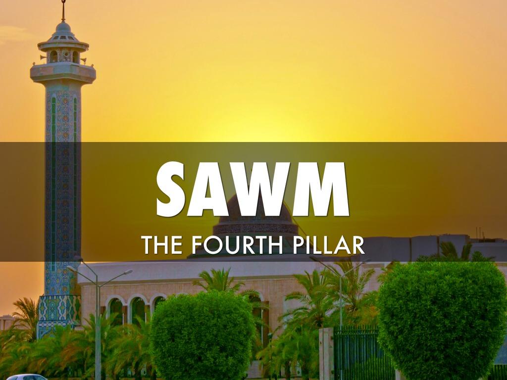 The Five Pillars Of Islam by Jennah Ramadan