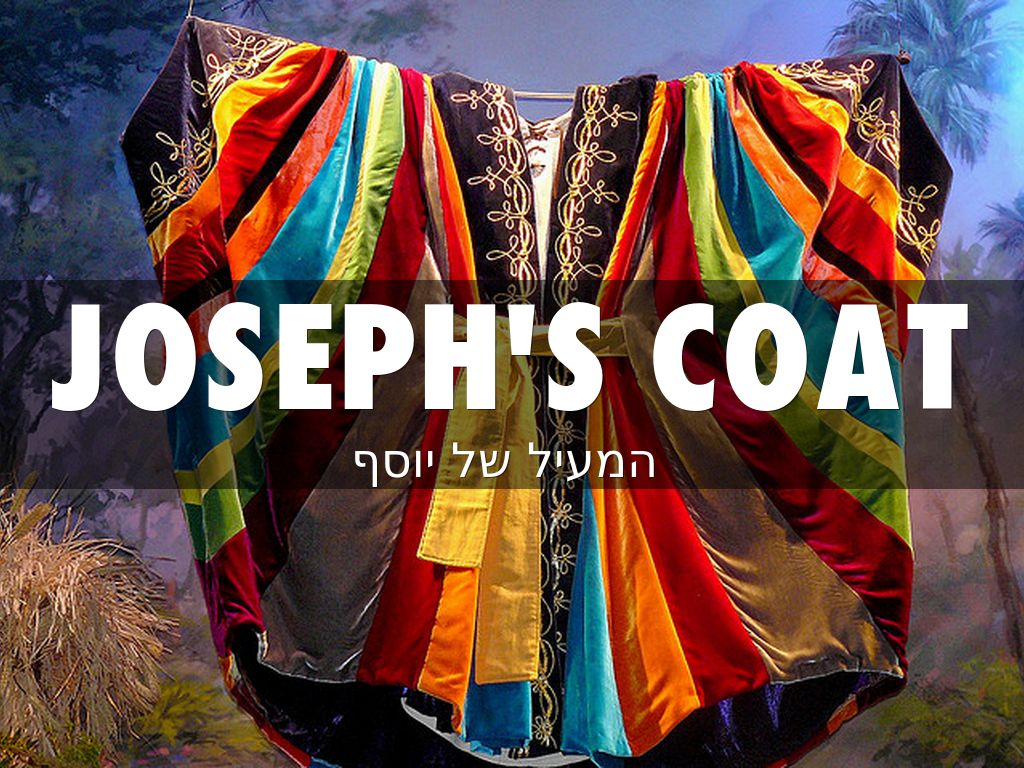 JOseph's Coat by Zalman Fingerman