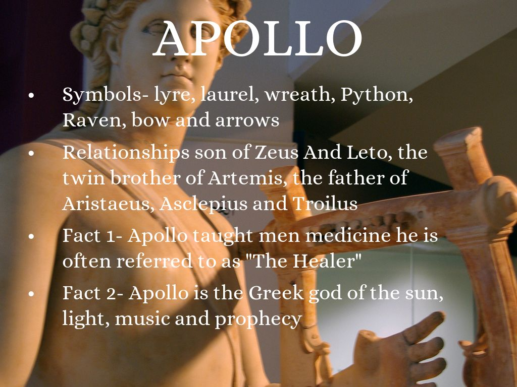 apollo symbol python - photo #20
