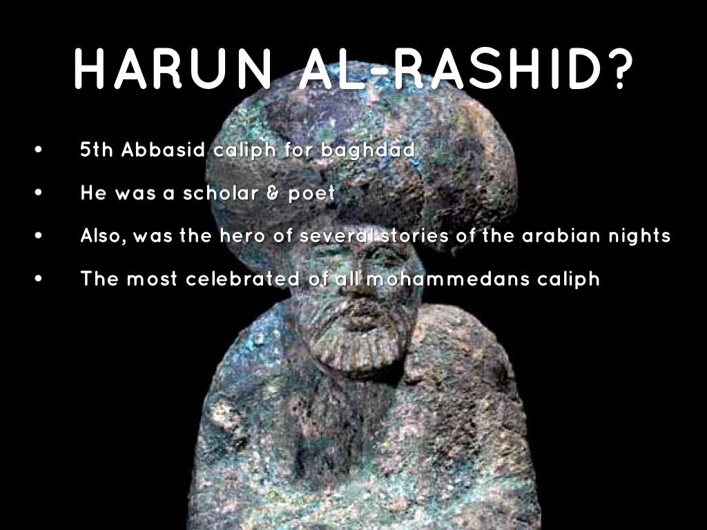 harun al rashid by yacoub alghunaim