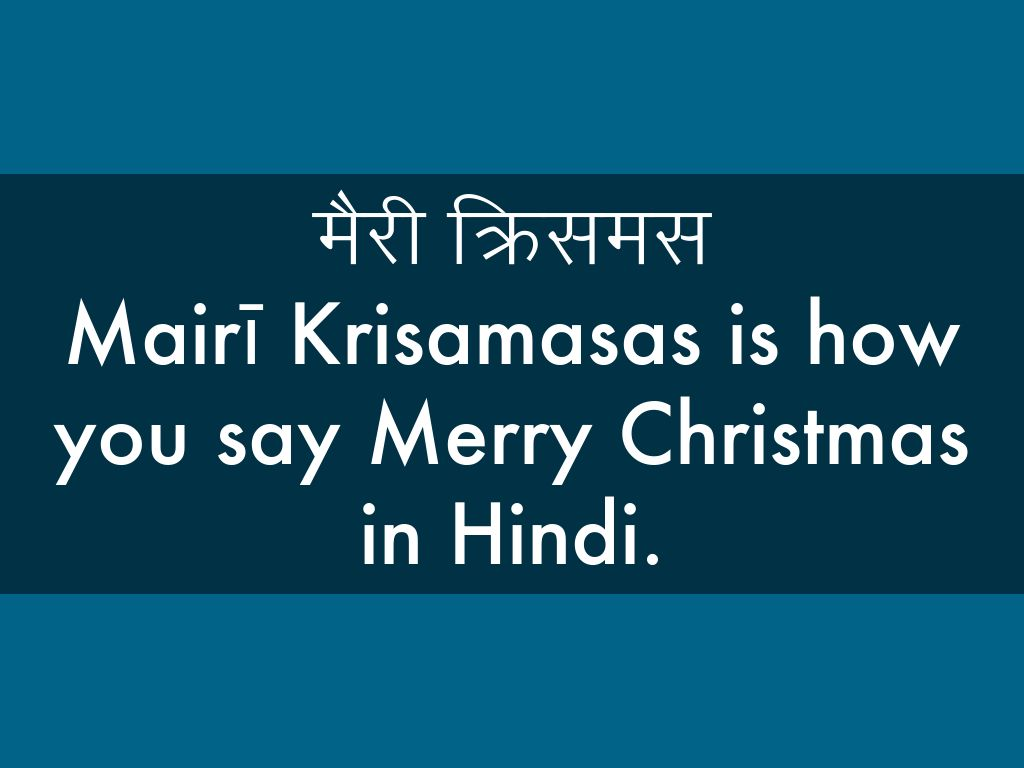 How to say Merry Christmas In Hindi Language (Video)