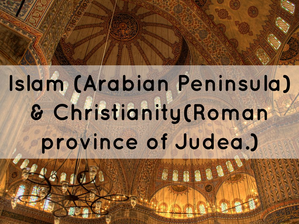 islam and christianity Christianity, judaism, and islam every religion has its own goal, and their own path and believe to reach their goals, however there are also many similarities in believes.
