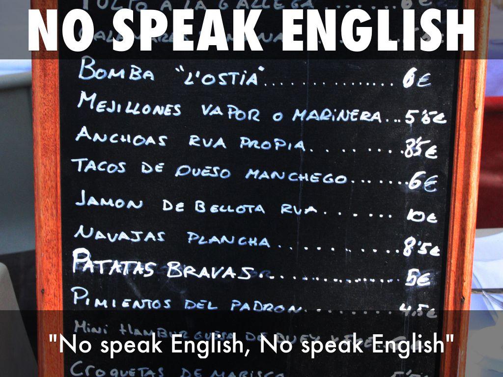 house on mango street no speak english