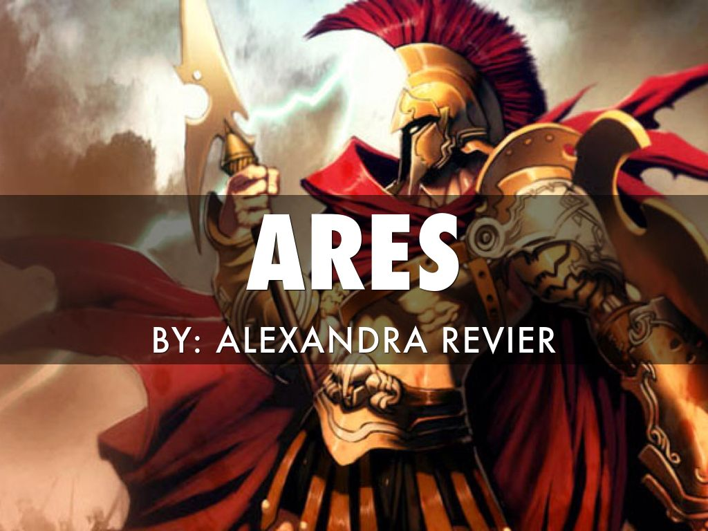Ares by Bob Sherly
