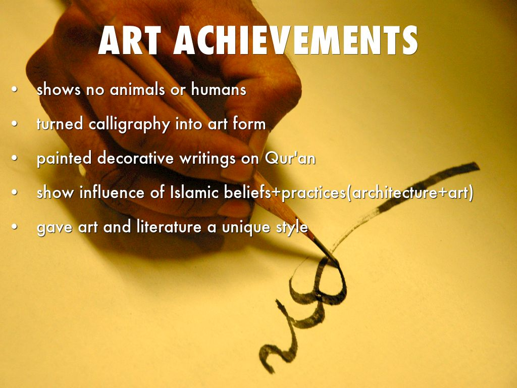 what were the most important islamic achievements The most famous piece of literature that was produced during this time  science fiction works were produced during the islamic golden age as.
