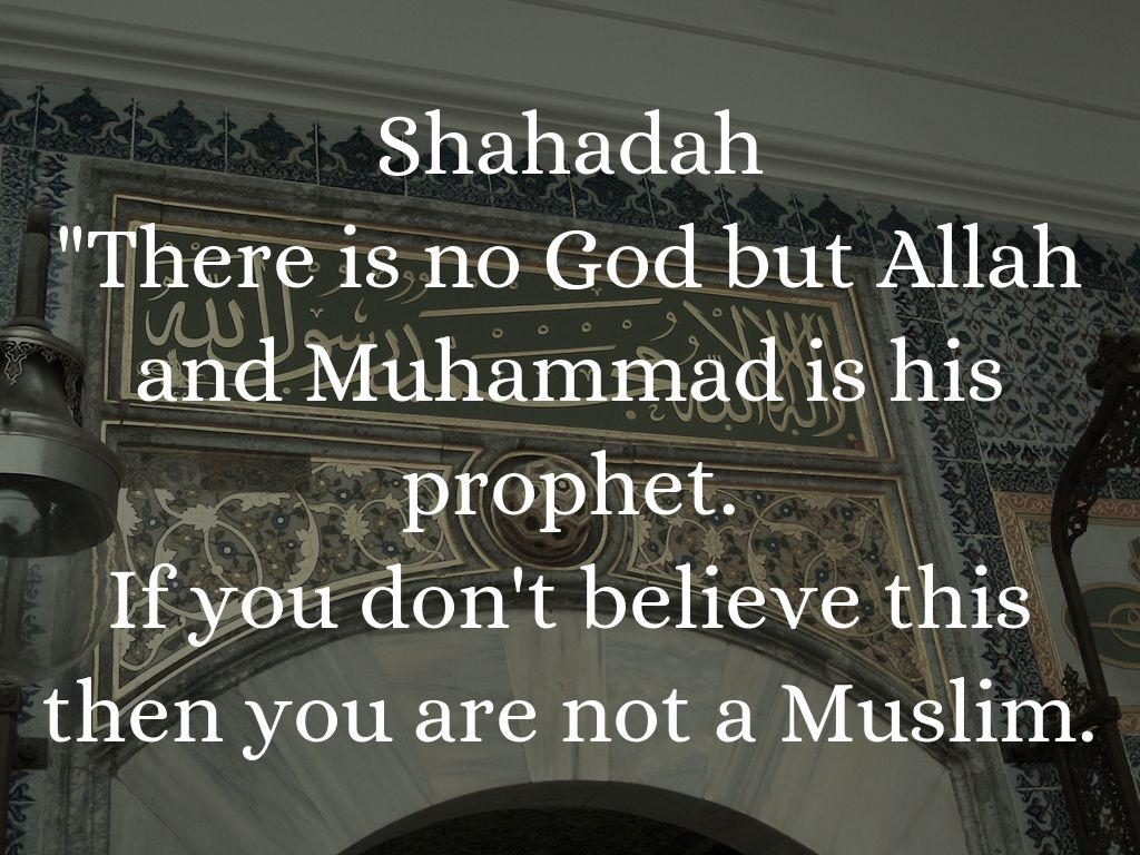 The Five Pillars Of Islam Shahada | www.pixshark.com ...