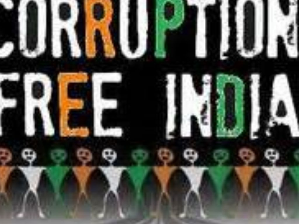 essay on corruption and black money in india In fact, india has unlicensed economy which has given birth to corruption, inflation and black money the concept of mixed economy has been harmful to both private and public enterprises it has jeopardized our economy and hit the common man below the belt.