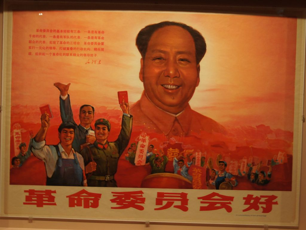 mao cultural revolution 25 quotes have been tagged as cultural-revolution: nien cheng: 'large portraits of mao on wooden boards several feet high stood at main street corners p.