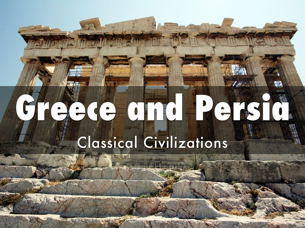 classical civilizations greece and rome