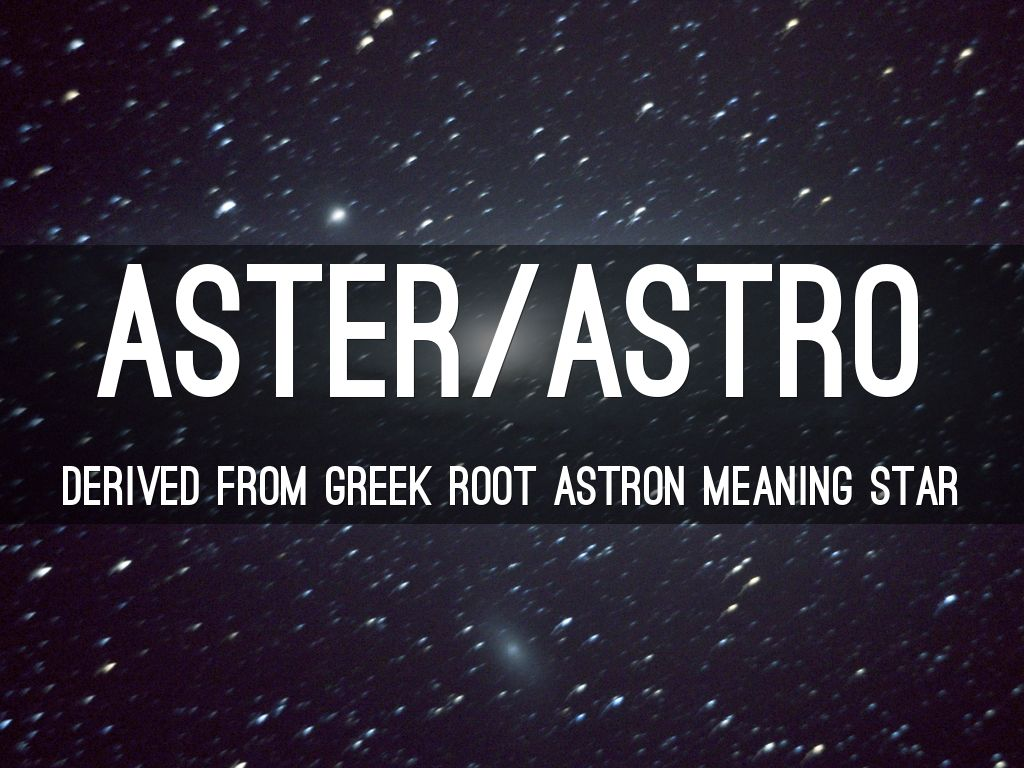 Aster astro by priya bhatia for Another word for balcony