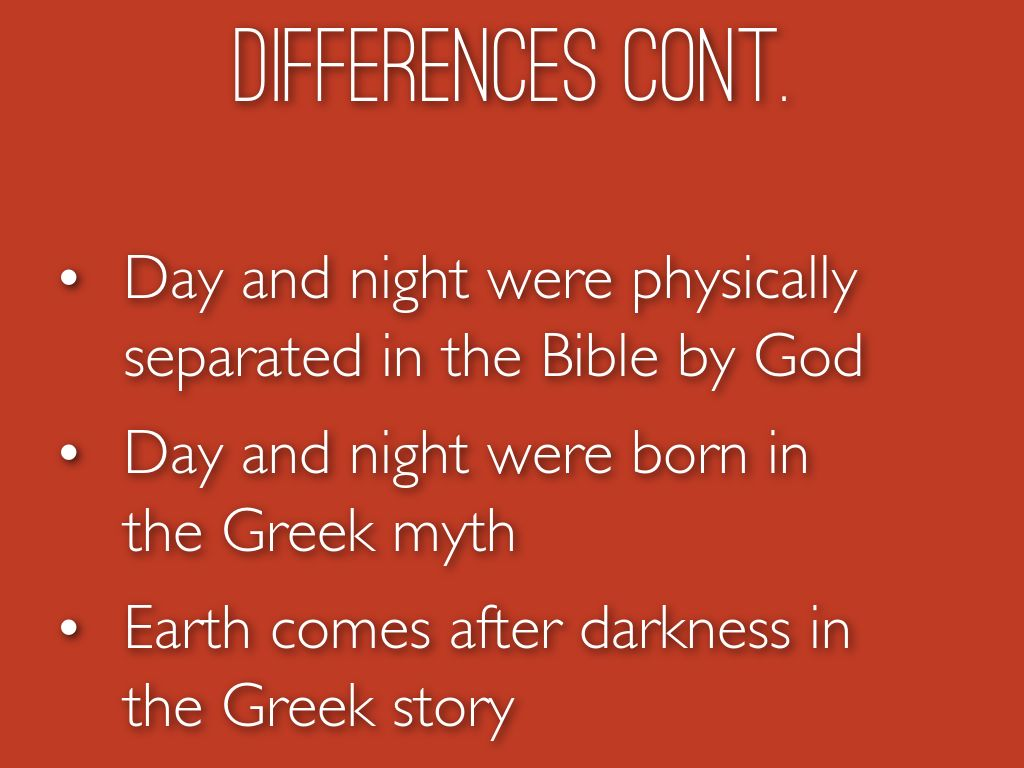 greek myths and day and night A myth of why we have night and day i encourage everyone to let their creativity go and try to make your own myths why we have day and night.