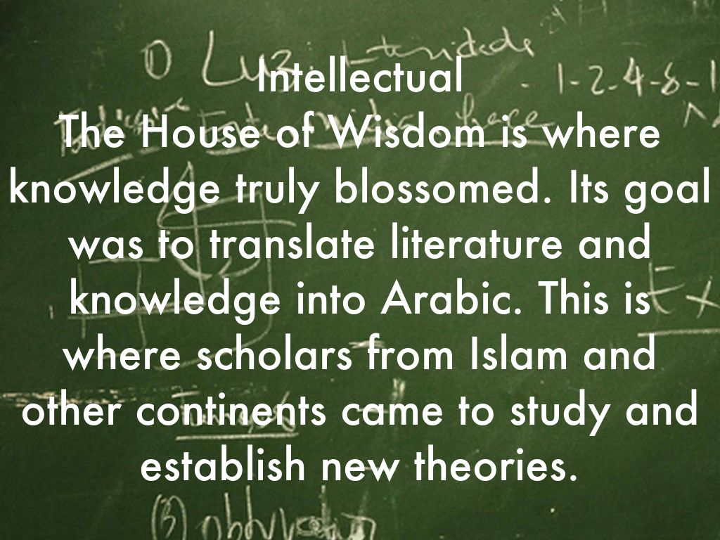 an analysis of golden age of islam Let me end this essay with a statement about why the golden age vs dark age narrative came to exist in the first place, without the analysis of the vast body of literature from the so-called dark .