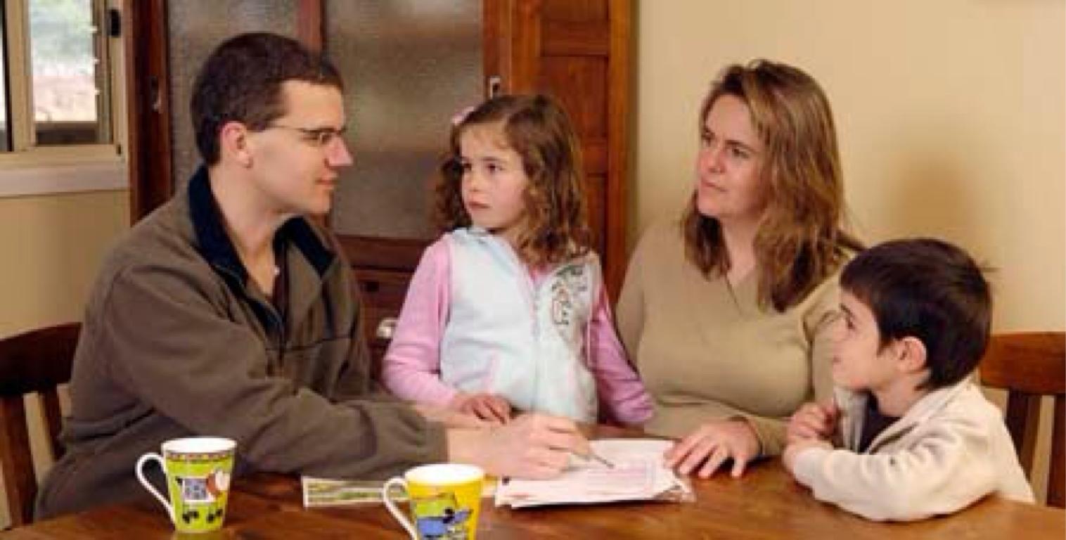 discuss with family-н зурган илэрц