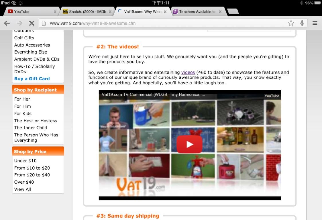 vat19 com by richard carlyle