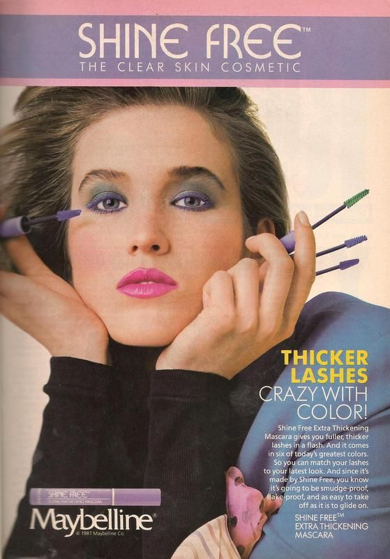 Image result for electric blue mascara 80s
