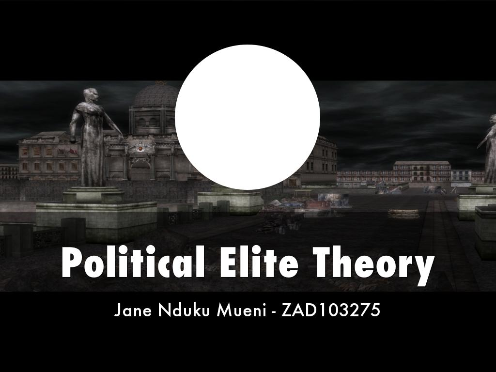 what is elite theory
