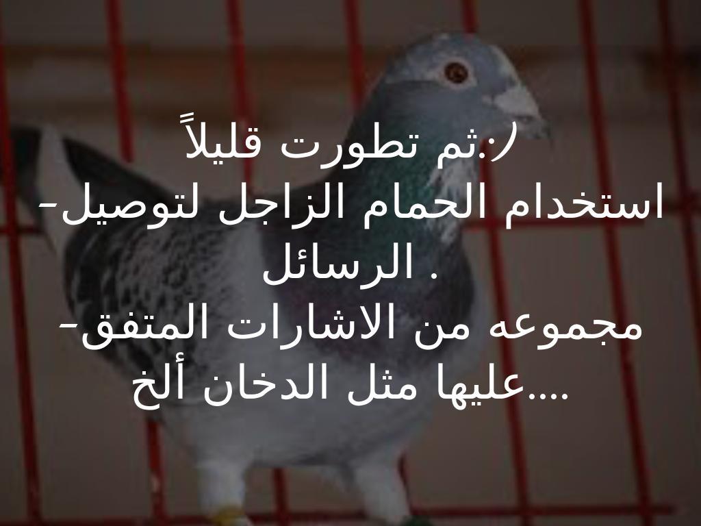 Title By Noordash426