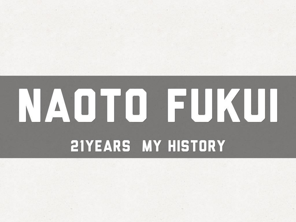 Naoto Fukui