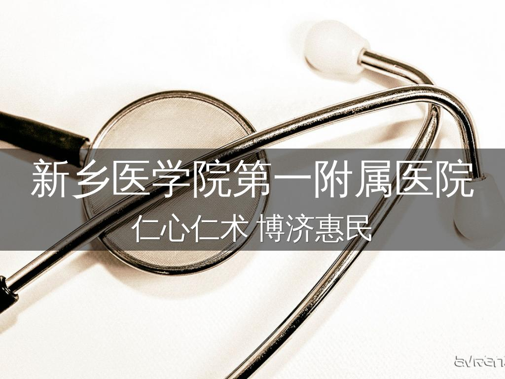 Fundraising Health Check: Conducting a Development Audit 的副本